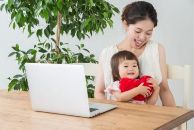 子育て中の主婦が家で3万円稼ぐ