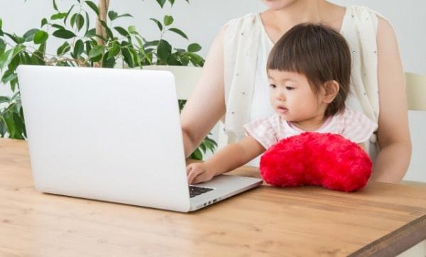 子どもを抱っこしながらのPC作業