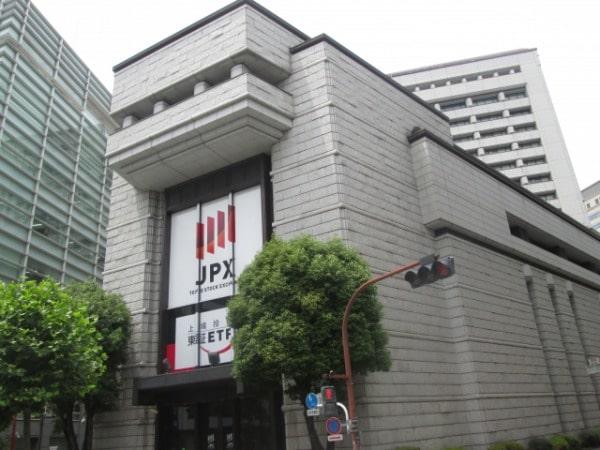 東京証券取引所の外観