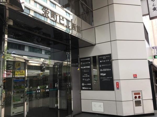 ゴリラクリニック名古屋栄院に入っていくところで撮影
