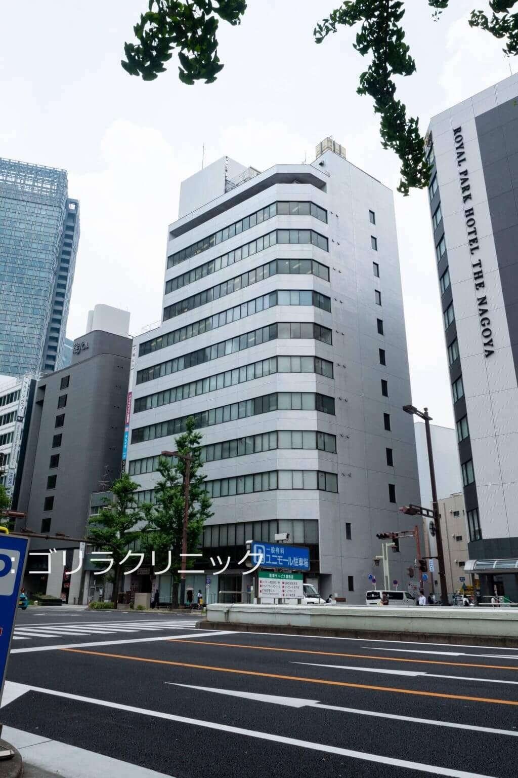 ゴリラクリニック名古屋駅前院が入居している大橋ビル