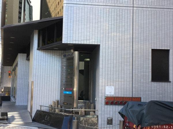 ゴリラクリニック名古屋駅前院のビル外観