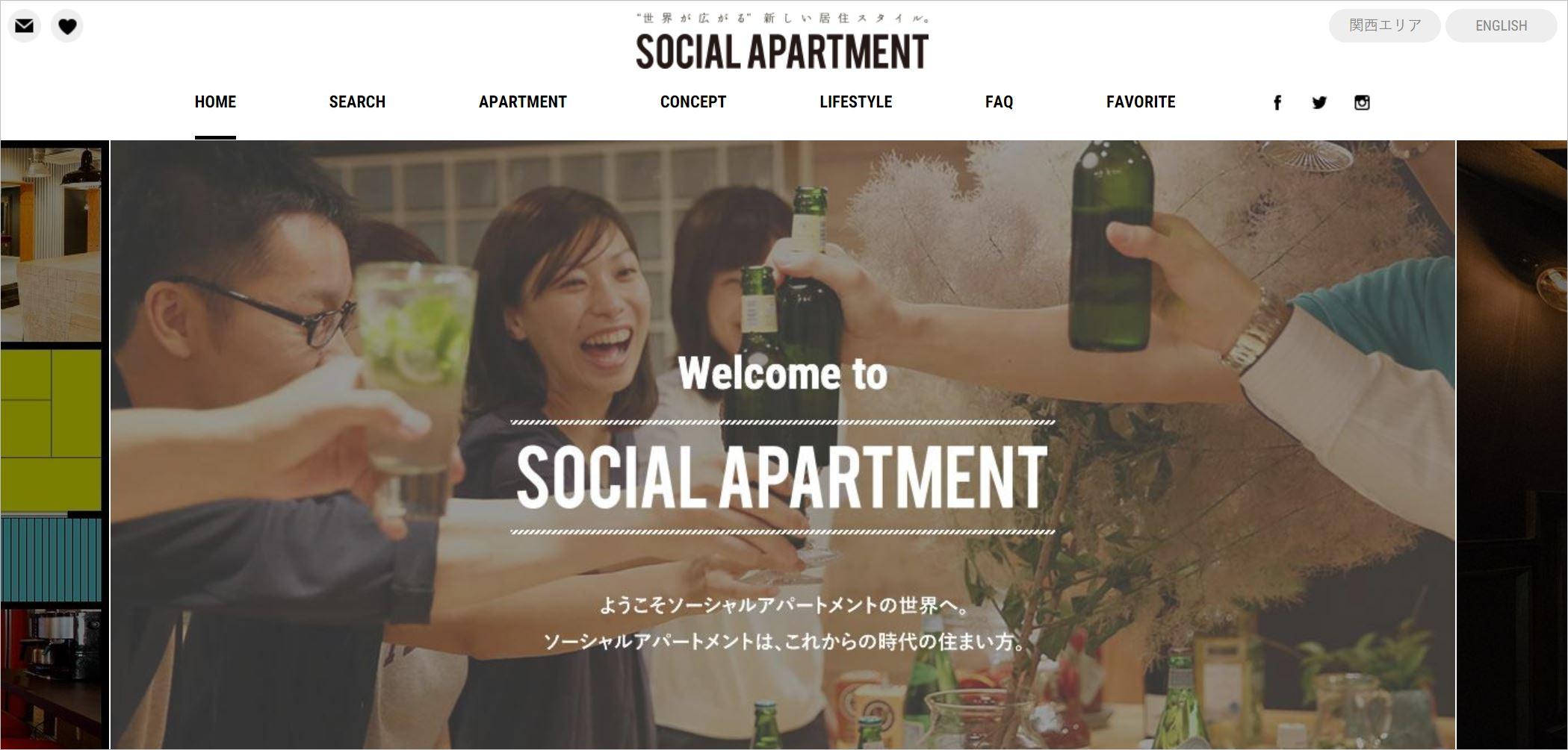 ソーシャルアパートメントのトップ画面