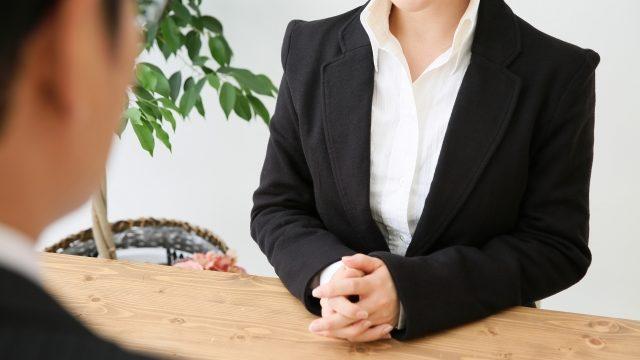 不動産会社で仲介手数料の説明を受ける