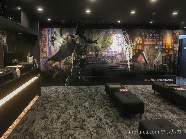 ゴリラクリニック大阪心斎橋院の待合室を横から眺める