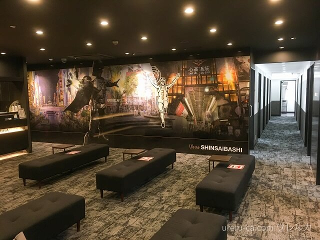 ゴリラクリニック大阪心斎橋院は待合室と施術室が近く機能的