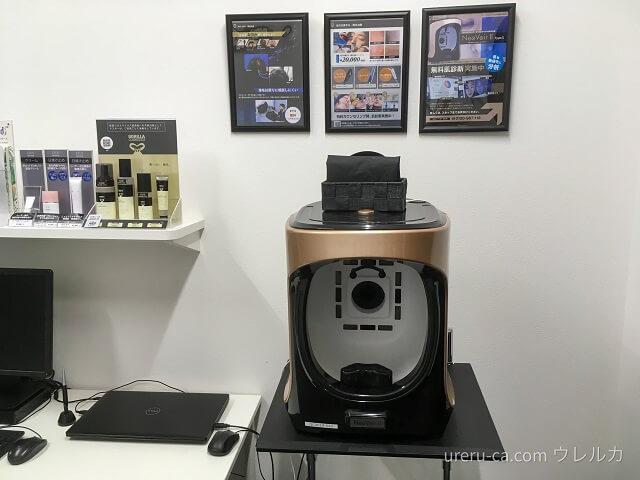ゴリラクリニック全院に設置してある肌診断機