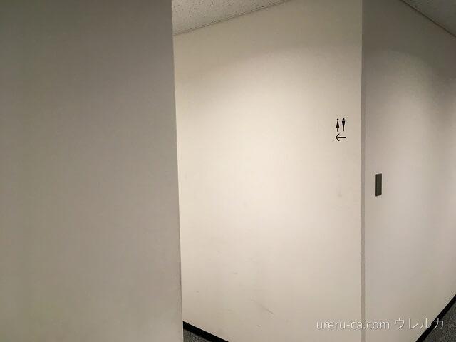 ゴリラクリニック大阪心斎橋院のトイレは院外にある