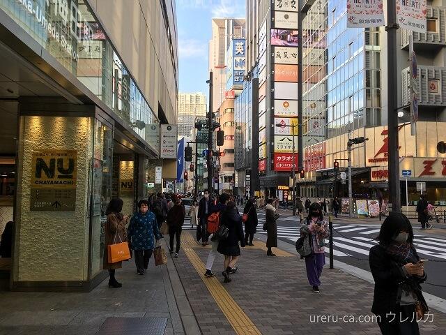 ゴリラクリニック大阪梅田院に行くまでに通る茶屋町あるこ付近