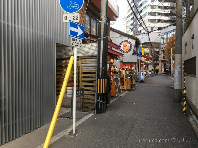 ゴリラクリニック大阪梅田院に行く途中には雑貨屋さんがある