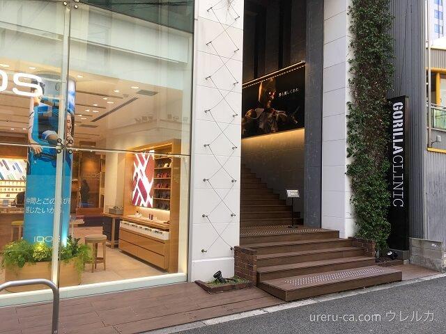 ゴリラクリニック大阪梅田院の建物入口にはちゃんと看板がある