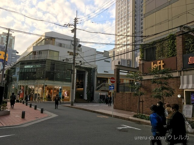 ゴリラクリニック大阪梅田院が入っているビルの全景