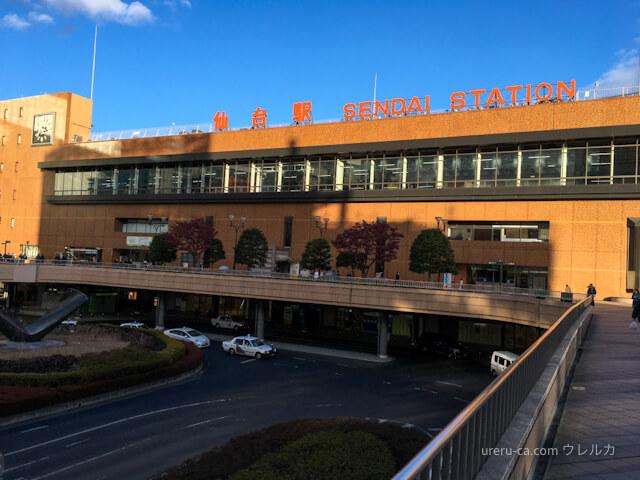 JR仙台駅の外観