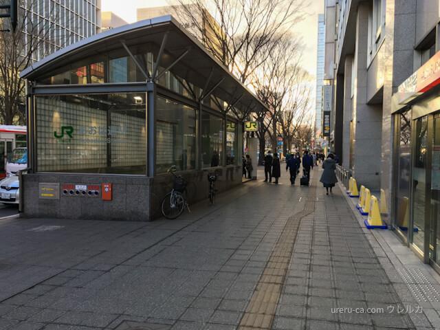 あおば通駅を通過する形で仙台院に行く