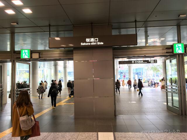 名古屋駅から桜通出口に向かう