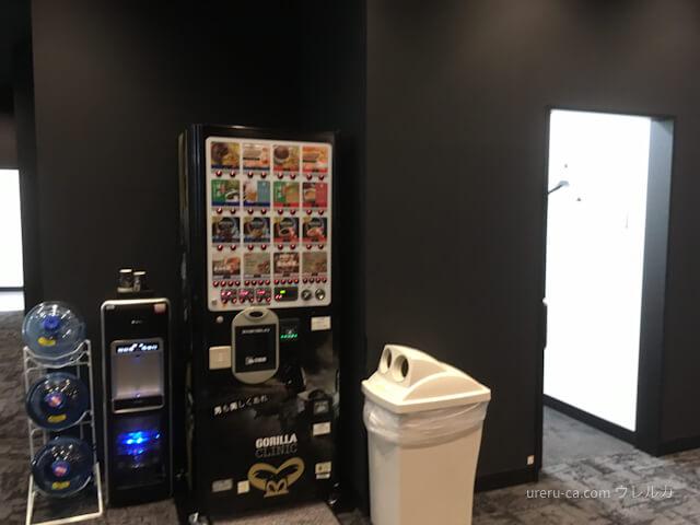 ゴリラクリニック名古屋駅前院の自動販売機は無料で利用できる