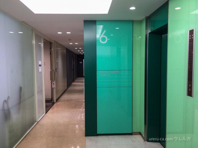 ゴリラクリニック名古屋栄院があるのは6階