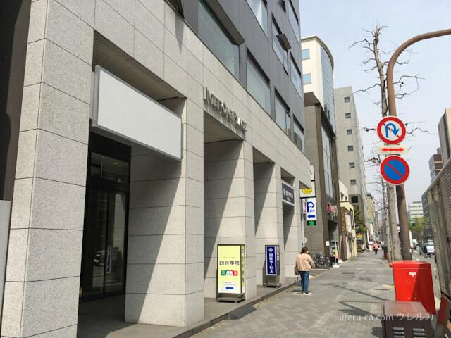 ゴリラクリニック京都烏丸院の入口は四谷学院の看板を目印にするとよい