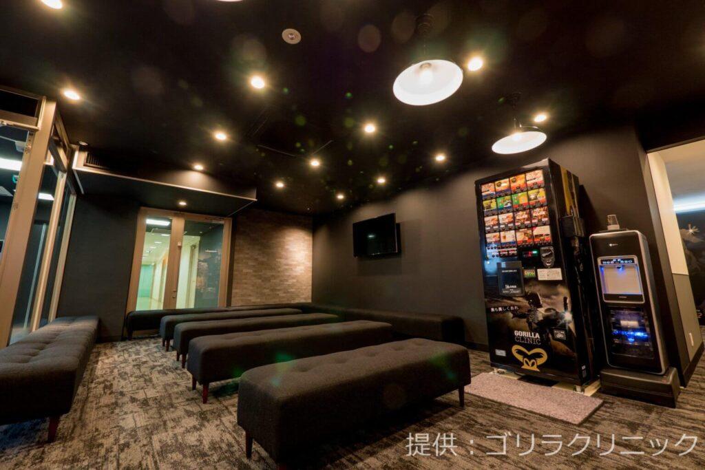ゴリラクリニック京都烏丸院の待合室と自動販売機の様子
