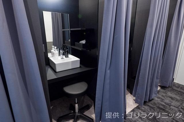 ゴリラクリニック京都烏丸院の洗顔スペース