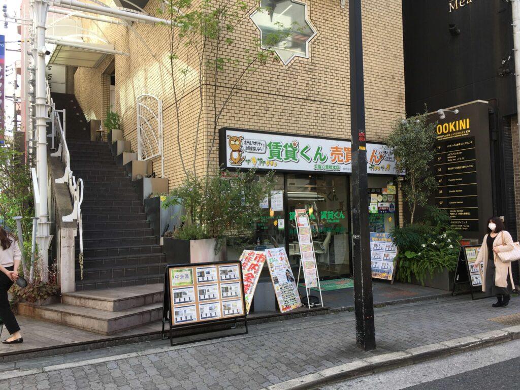 「賃貸くん」大阪心斎橋本店の入口