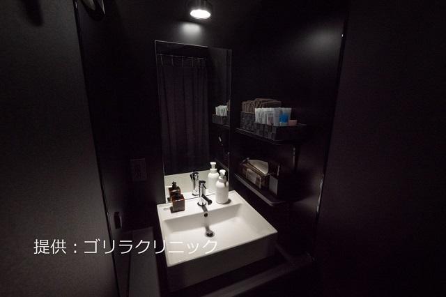 ゴリラクリニック神戸三宮院のパウダールームの写真