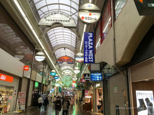 ゴリラクリニック神戸三宮院はセンタープラザ西館内にある