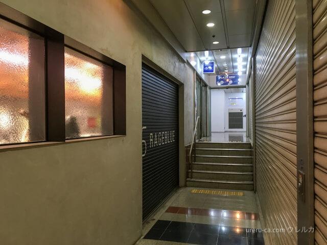 センタープラザ西館への入口は意外に狭い